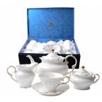 1771 Снежная королева Сервиз чайный 15пр.
