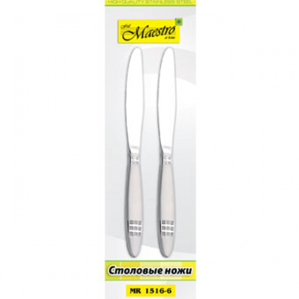 Набор столовых ножей Maestro 6 пр. MR 1516
