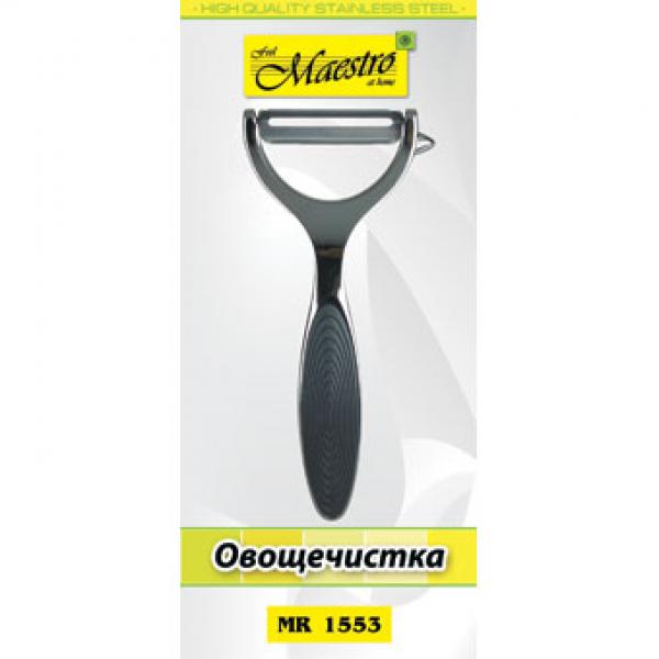 Овощечистка Maestro MR 1553