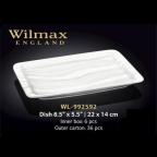 WL-992592 Блюдо 22 х 14  см.