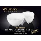 WL-992570 Емкость для закусок 18.5x11x5 см.