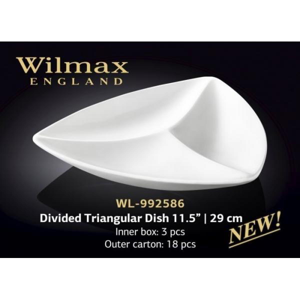 WL-992586 Менажница 29 см.
