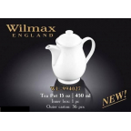 WL-994027 Чайник заварочный 450 мл.