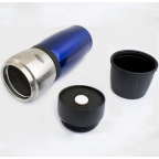 PH 12412 Термо-чашка 500 мл.